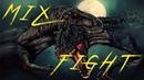 Mix Fight На сервере MEZOZOI SURVIVAL!