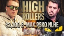 HIGH ROLLERS 2020 28 $2,100 €urop€an | probirs | que_te_crio Final Table Poker Replays