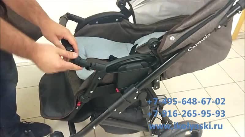 Quali Carmelo 4 в 1 коляска для новорожденного бюджетная модель с автокреслом