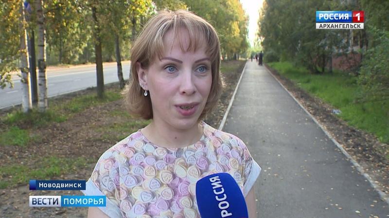 5 улиц Новодвинска отремонтированы по нацпроекту «Безопасные и качественные автомобильные дороги»