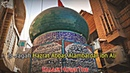 Maqam E Bazo E Abbas Alambardar رضي الله تعالى عنه Is Jagah Hazrat Abbas Ke Bazo Kalam Huwe The