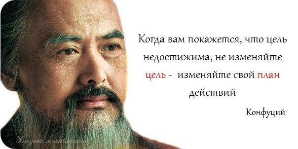 Родовые поместья России как вариант инновационной экологической экономики будущего Земли!, изображение №11