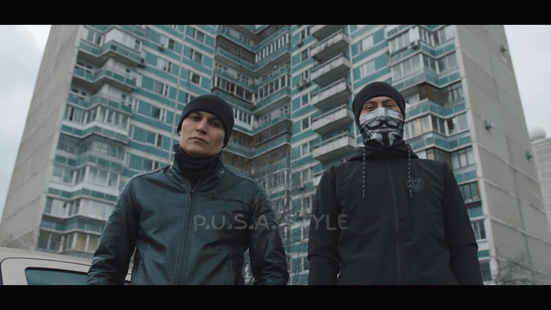 P U S A STYLE Крик души Official Video