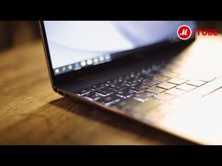 Обзор ноутбука Huawei MateBook 13