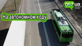 В Харькове запустили новый троллейбусный маршрут