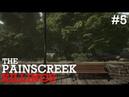 The Painscreek Killings - 5 - Дом Эндрю и кабинет Чарльза Робертса