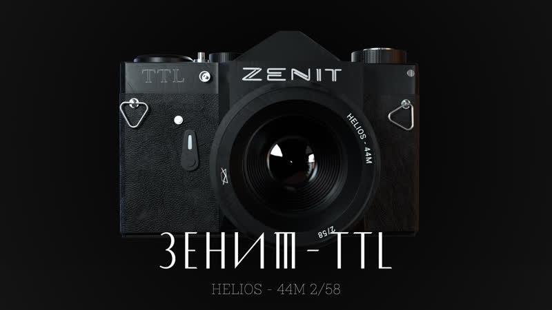 ZENIT - TTL