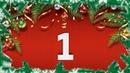 Jul på Borgen 1 Jul i FN