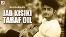 Jab Kisiki Taraf Dil – Rewind Version by RAJ BARMAN