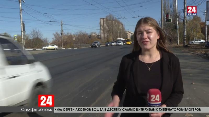 В Симферополе оценили состояние отремонтированных улиц