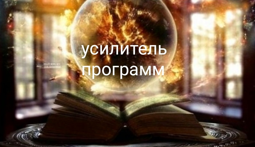 Хештег обряд на   Салон Магии и мистики Елены Руденко ( Валтеи ). Киев ,тел: 0506251562  SSVy0Aoqttg