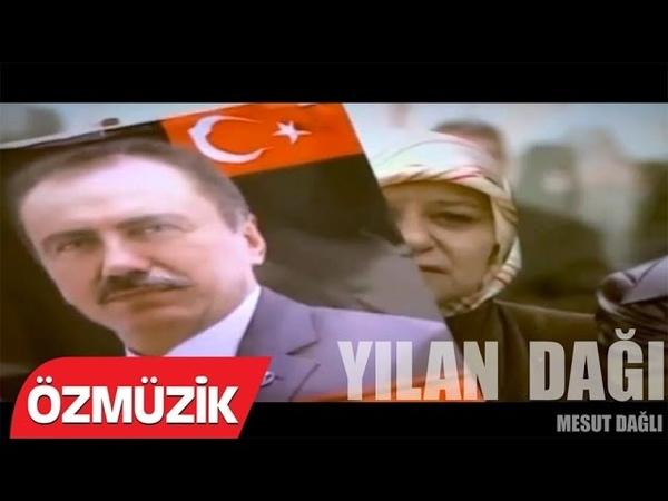 Muhsin Yazıcıoğlu Anısına Yılan Dağı Mesut Dağlı muhsinyazıcıoğlu mesutdağlı yılandağı özmüzik