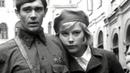 х/ф Вера, Надежда, Любовь (1972)