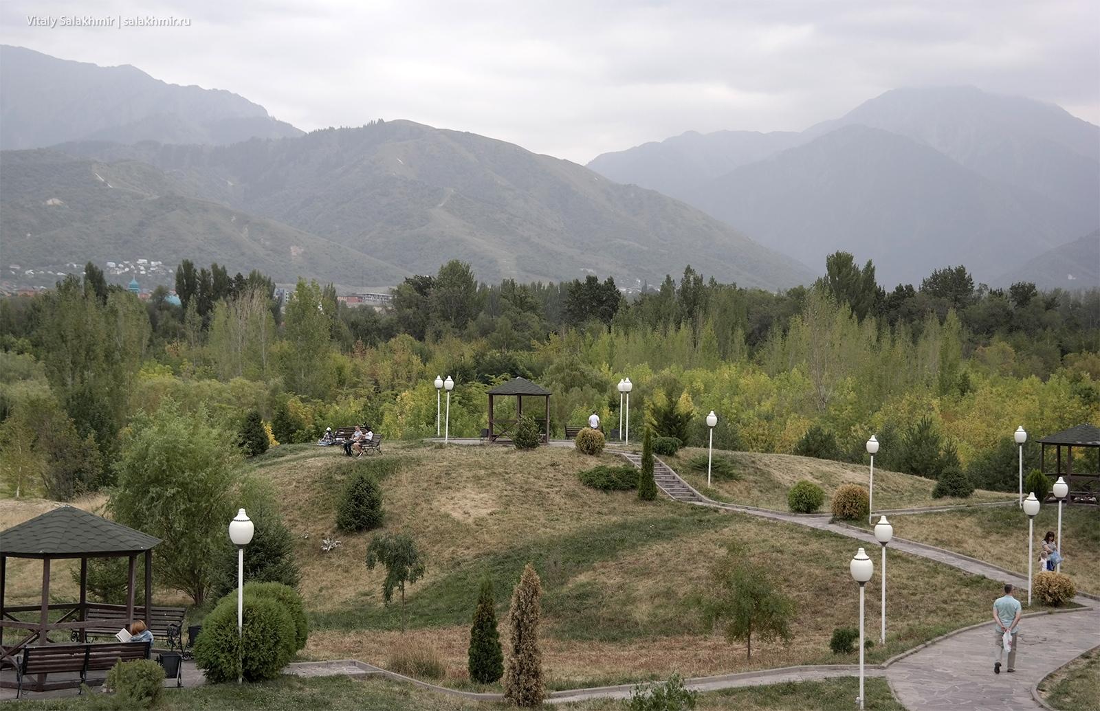 Парк Первого Президента, Алматы 2019