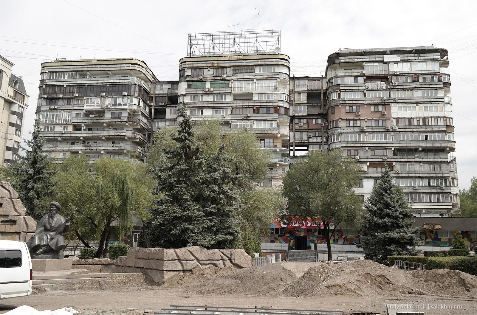 Три Богатыря ЖК в Алматы 2019