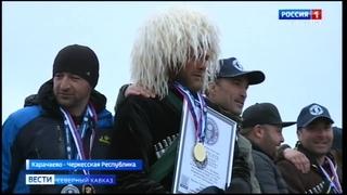 В Карачаево-Черкесии установили мировой рекорд в честь Великой Победы