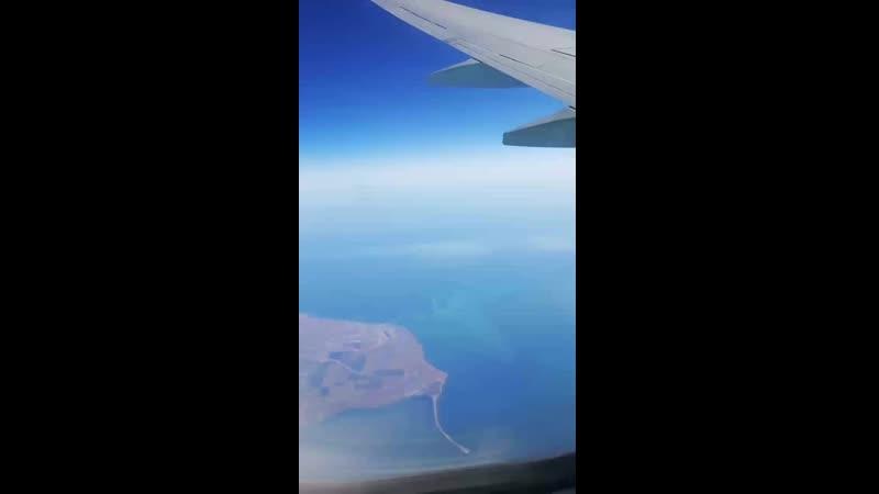 Пролетая над чёрным морем