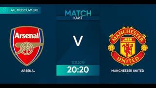AFL19. England. Premier League. Day 14. Arsenal - Manchester United