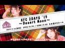 (2019.09.16) TJP KFC 2Days 19 ~ Desert Moon ~