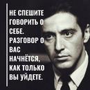 Фотоальбом Лиды Ботировой