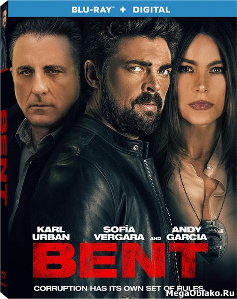 Под подозрением / Bent (2018/BDRip/HDRip)