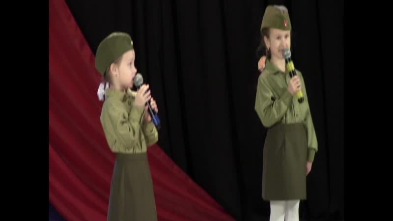Дуэт Рякина Полина Соколова Валерия Прадедушка муз А Ермолова сл М Загота