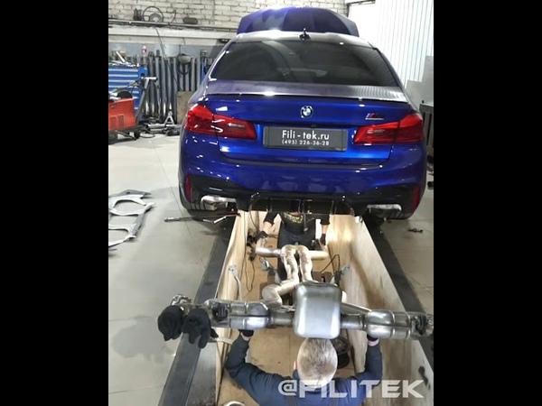 Тюнинг выхлопа на BMW M5 F90 для Navai