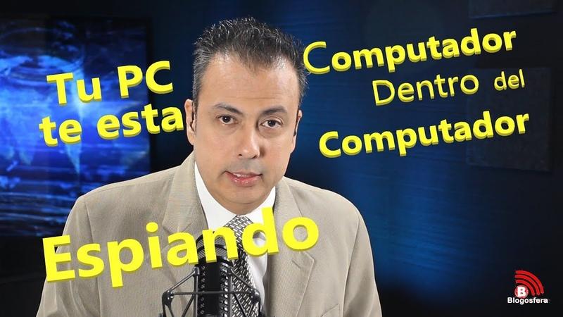 Hay un Computador secreto dentro de tu PC