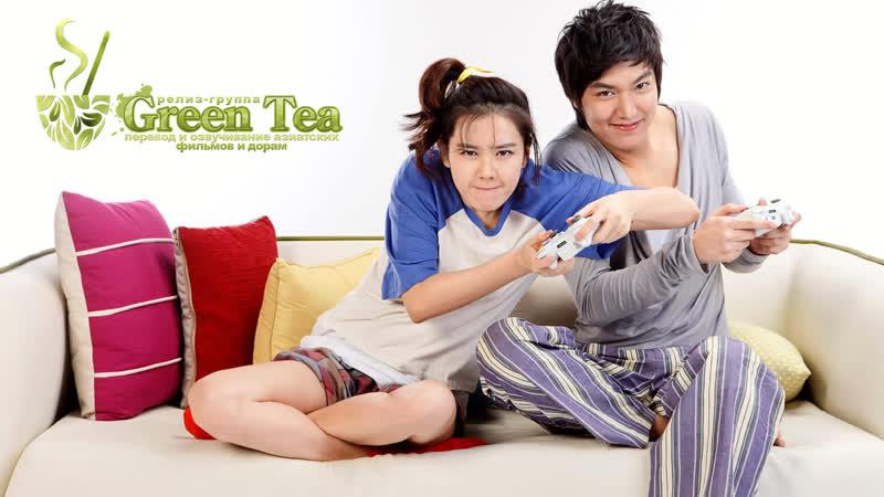 GREEN TEA Личные предпочтения 15