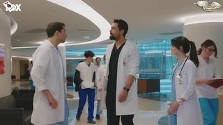 Смотреть онлайн турецкий сериал Чудо доктор / Чудесный доктор / Mucize Doktor 18 серия с русской озвучкой совершенно бесплатно в хорошем качестве и без регистрации.