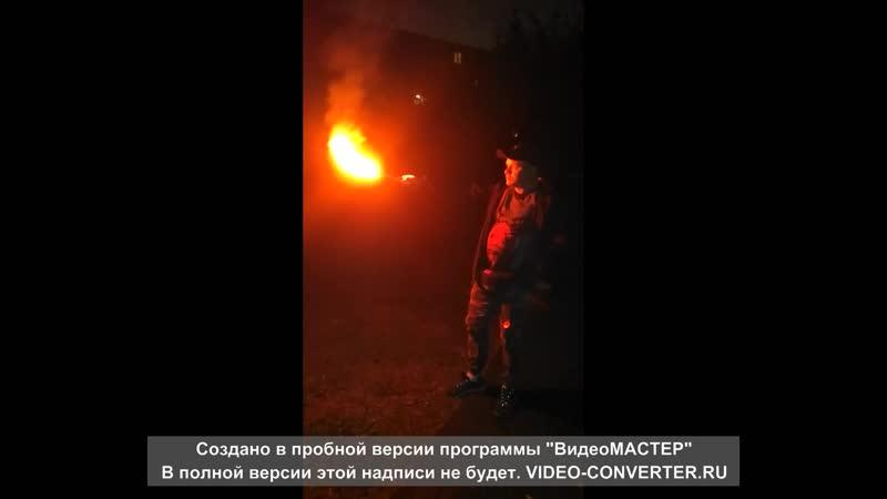 Файер - Фольга - Красный - 60 сек - Беларусь - TKF 533