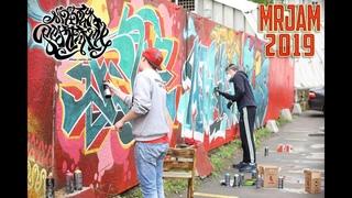 Magic Reptiles. Kungfu graffiti jam |  2019