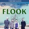 14.11 - Flook (UK/IRL) - ZaL (С-Пб)
