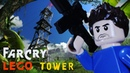 FarCry 3 ЛЕГО вышка!