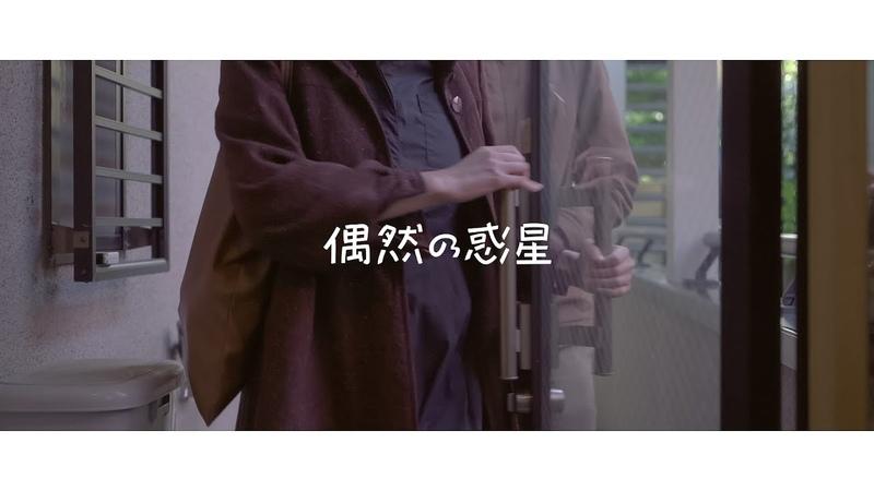 Shohei Amimori - Coincidental Planet