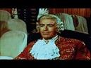 Жозеф Бальзамо 06-1973 французский фильм HDp50