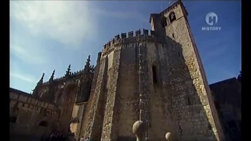 Португалия (Томар)