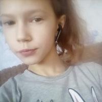 Даяна Матонина