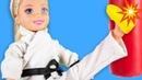 УДИВИЛА ВСЕХ В КЛАССЕ! Каратэ девчонка! Мультик куклы Барби, Подруги Буги Вуги