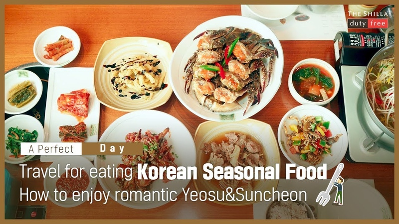 [CH/JP/VN/TH] Travel for eating Korean Seasonable Food I A Perfect Day-Yeosu/Suncheon
