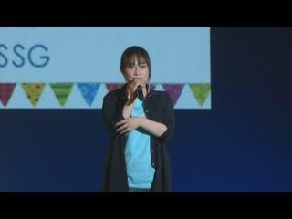 Imai Asami SSG 10th Anniversary Event - Mini-Live Part