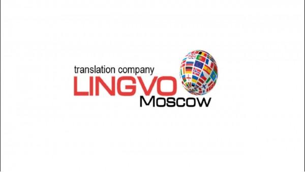 Устный перевод немецкий в Московской области