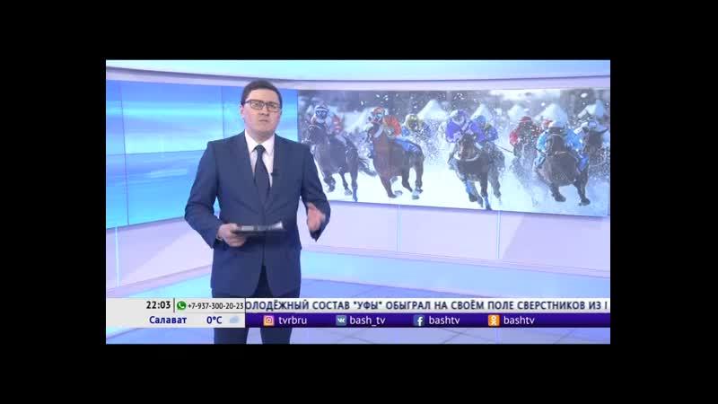 В Башкортостане пройдут первые республиканские соревнования среди жокеев-любителей