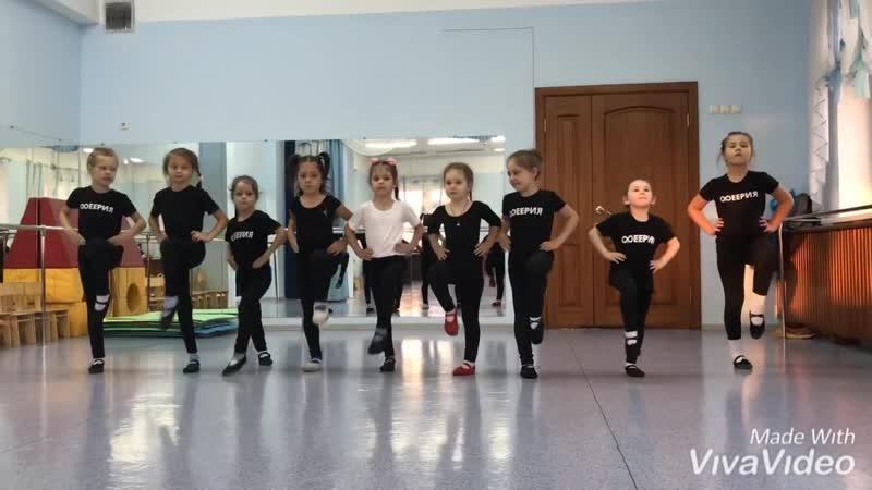 Группа Фиксики . Современный танец. Педагог Макарова Евгения Владимировна