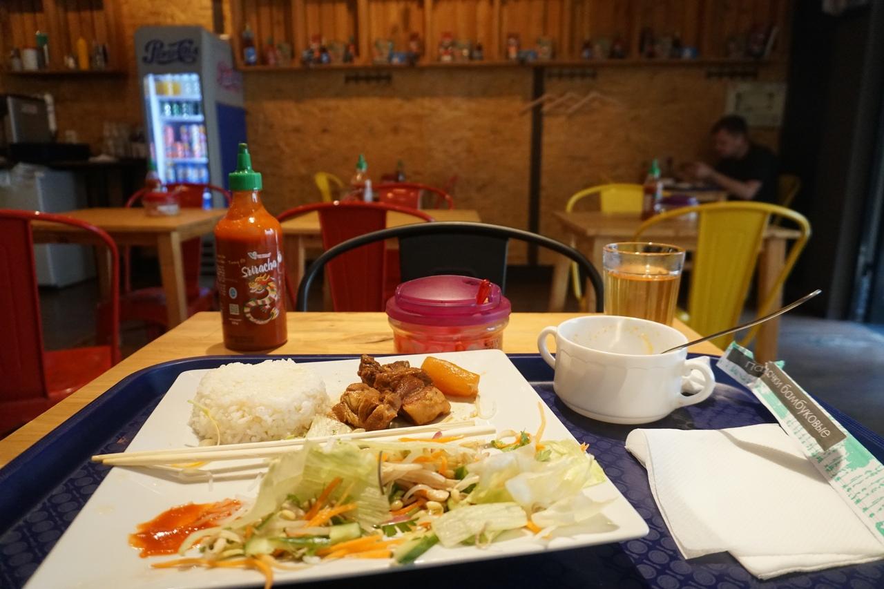 Бизнес-ланчи во вьетнамское кафе Фо Бо