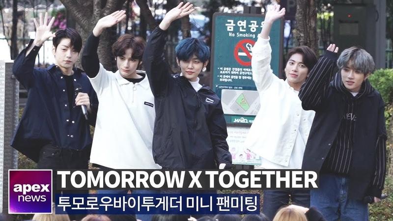 투모로우바이투게더(TXT) '엠카운트다운' 미니 팬미팅 '연준 데이' | TXT Mini Fan Meet 'YeonJun day' 2019. 11. 07