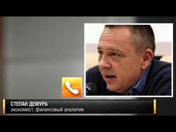 Степан Демура Папуасам стало нечего жрать