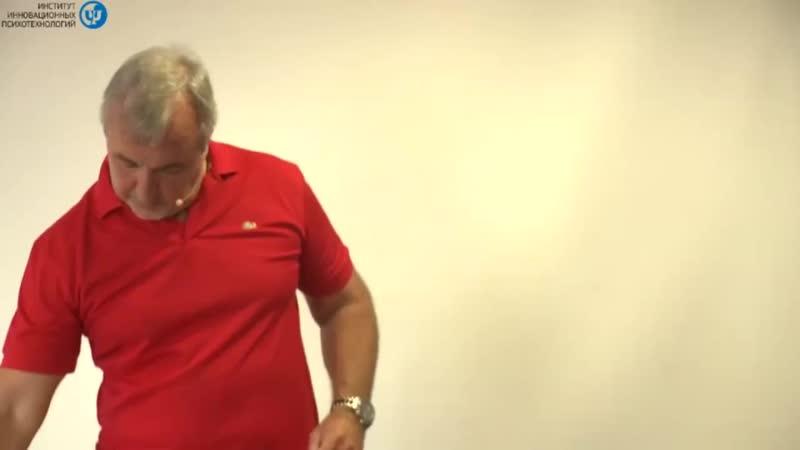 Инструкция к жизни - С.В. Ковалёв ( фрагмент)