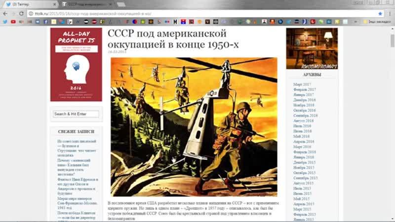 АЛЬТЕРНАТИВНАЯ ИСТОРИЯ - СССР И США-ost-ast-ist-scrp