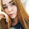 Regina Ibryaeva